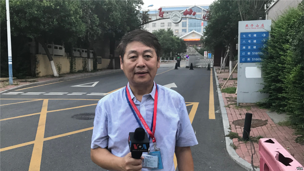 Voice of America Mandarin Service correspondents detained by Chinese authorities