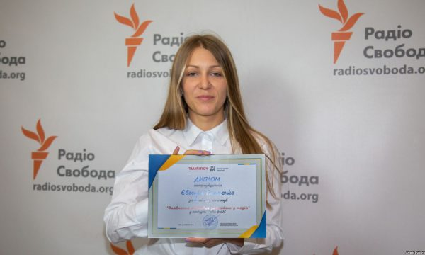 woman with award
