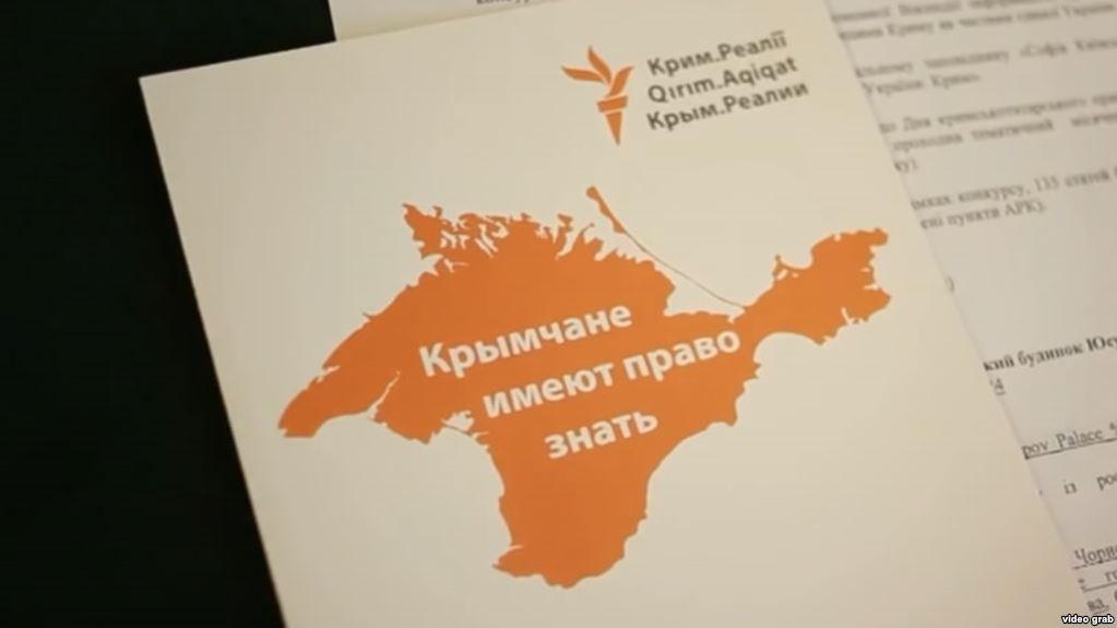 RFE/RL's Crimea Realities marks five years of fearless reporting