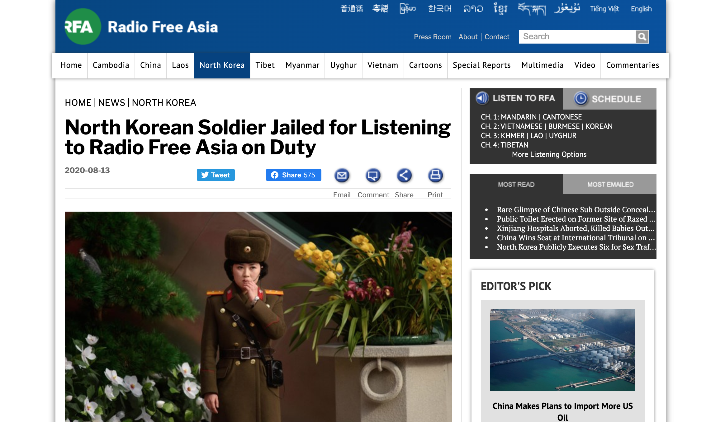 North Korean soldier jailed for listening to RFA