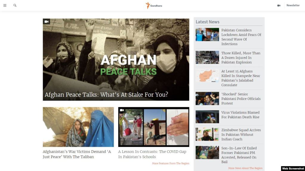 RFE/RL relaunches Gandhara website as one-stop shop for Afghanistan, Pakistan news