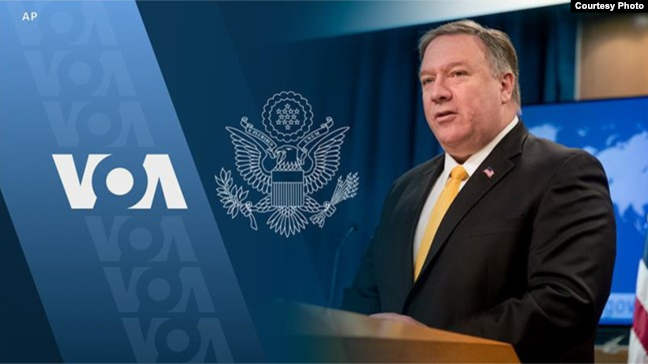 Live address by Secretary of State Pompeo at VOA on January 11