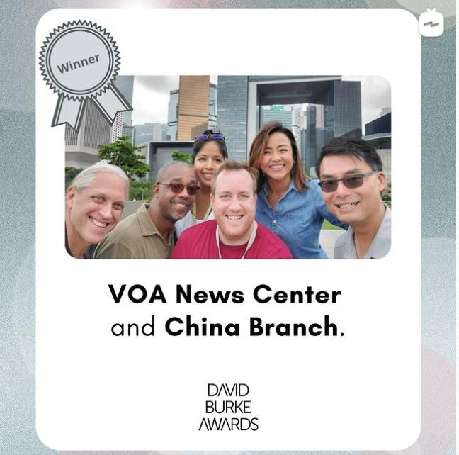 2020 Burke Award Winners – Hong Kong Reporting Team