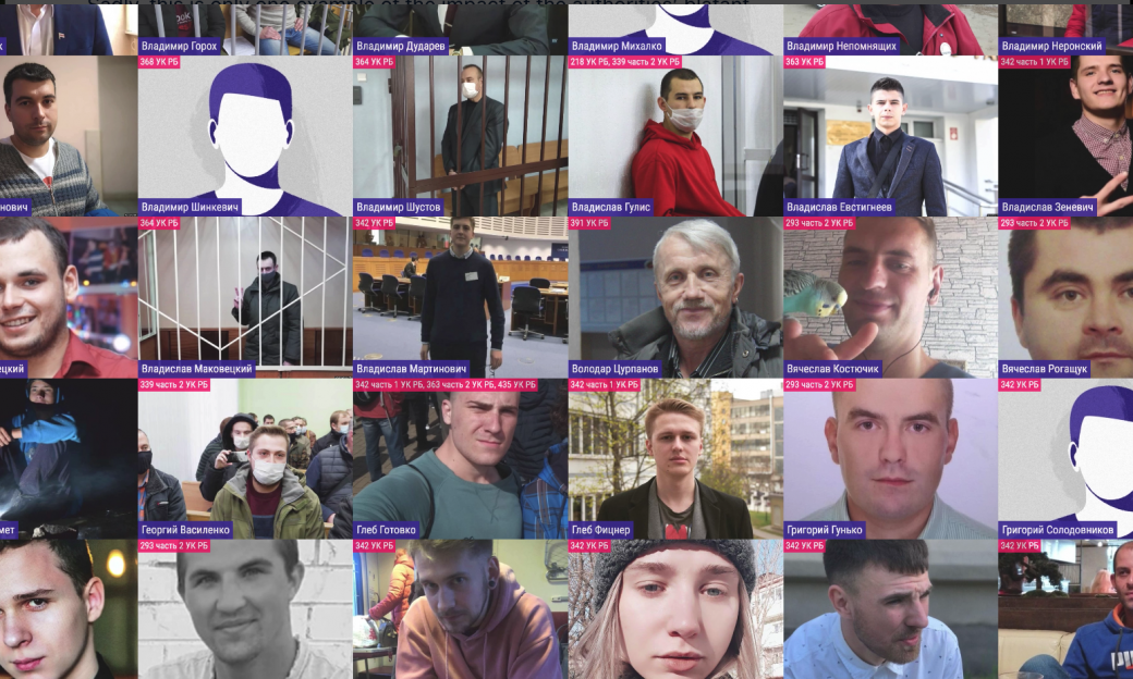 A tile collage of photos of journalists who are jailed in Belarus