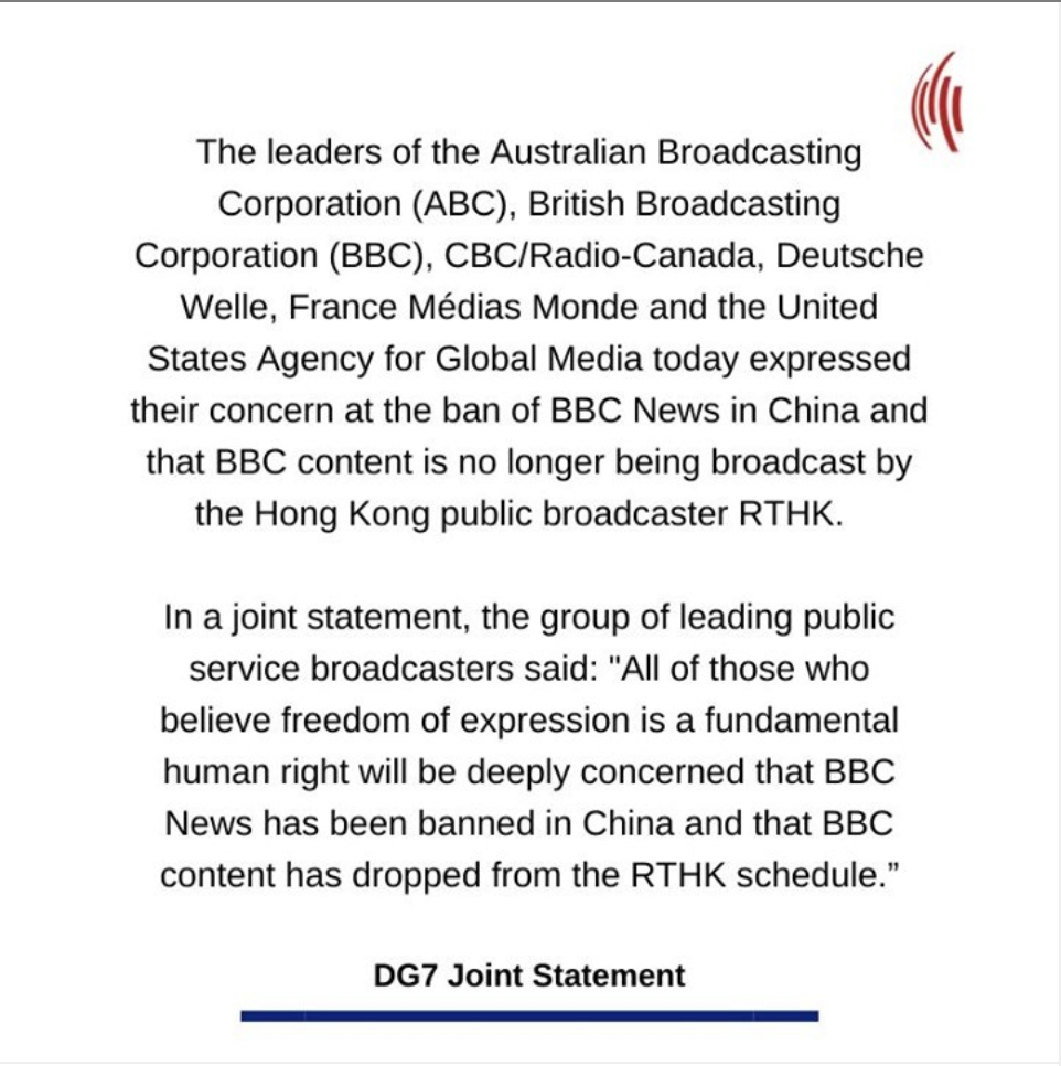 DG7 members release statement condemning ban on BBC in China