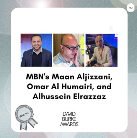 2020 Burke Award Winners: Maan Aljizzani, Omar Al Humairi, and Alhussein Elrazza