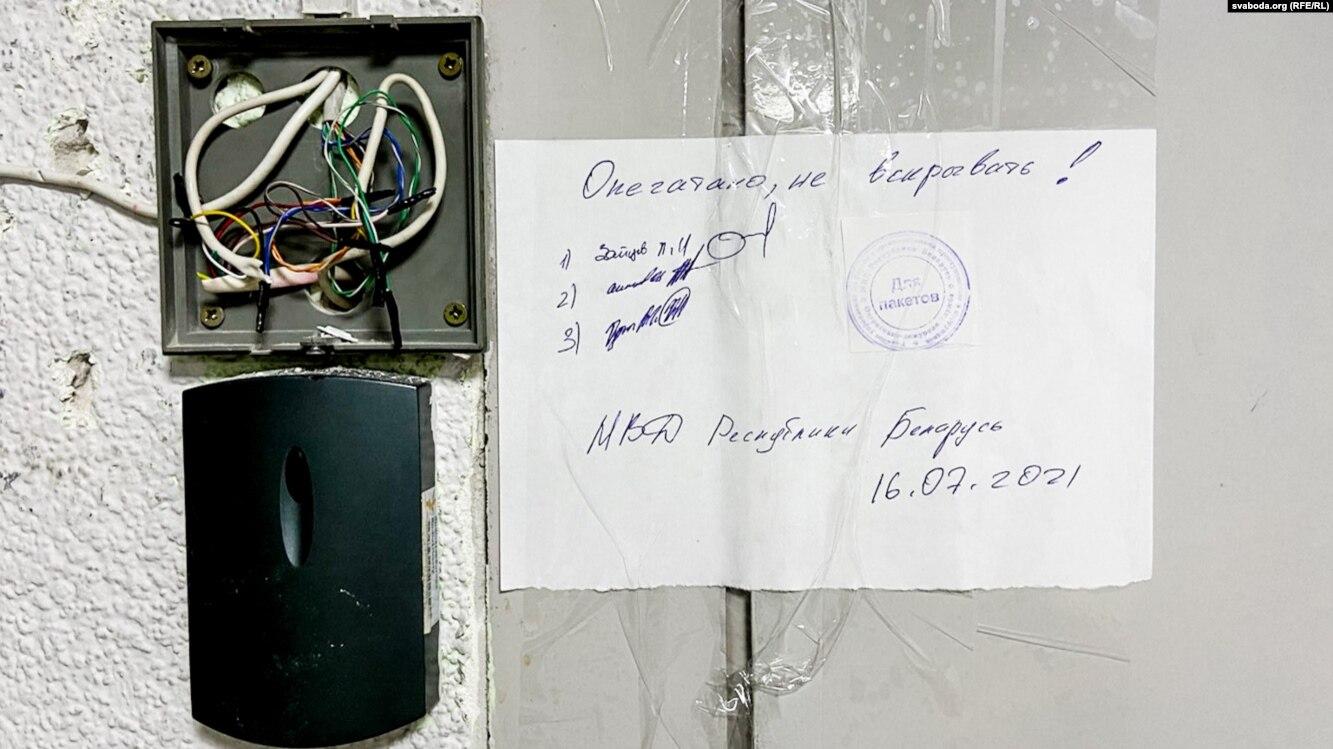 RFE/RL condemns Belarus bureau raid, detention of journalists