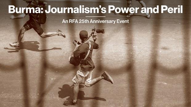 RFA celebrates its 25th anniversary