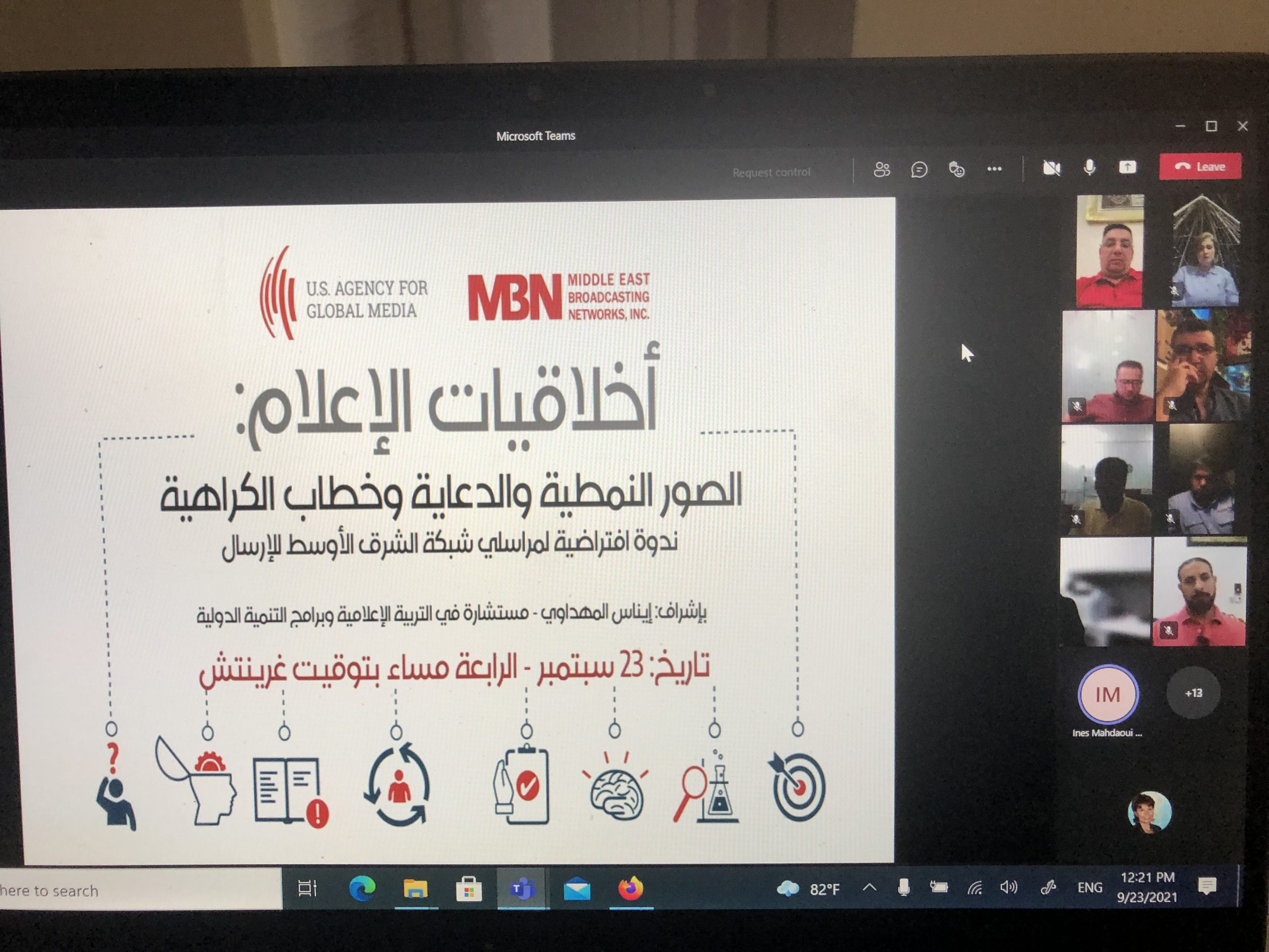 News literacy online series in Arabic