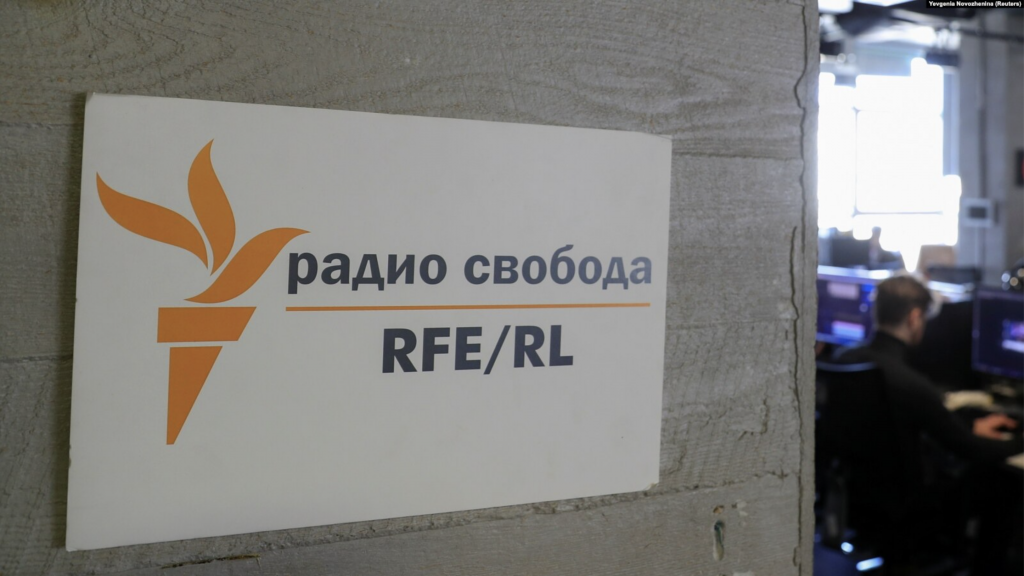 Image link to Sharp escalation in Kremlin's harassment of RFE/RL post